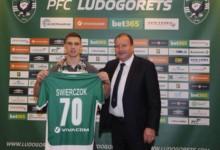 Pierwsze trafienie Polaka w lidze bułgarskiej