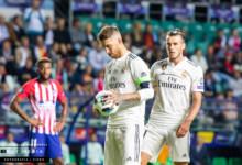 Sergio Ramos: To skandal!
