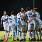 I liga: W Katowicach bez niespodzianki