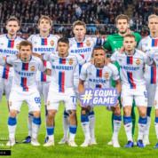 Liga Mistrzów: Sensacja na Santiago Bernabeu, Real na kolanach