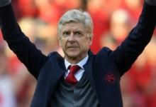 Wenger odmówił objęcia Fulham