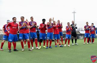 Fortuna 1. Liga: Awans Rakowa Częstochowa do Lotto Ekstraklasy