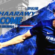 Oficjalnie: El Shaarawy zagra w Chinach